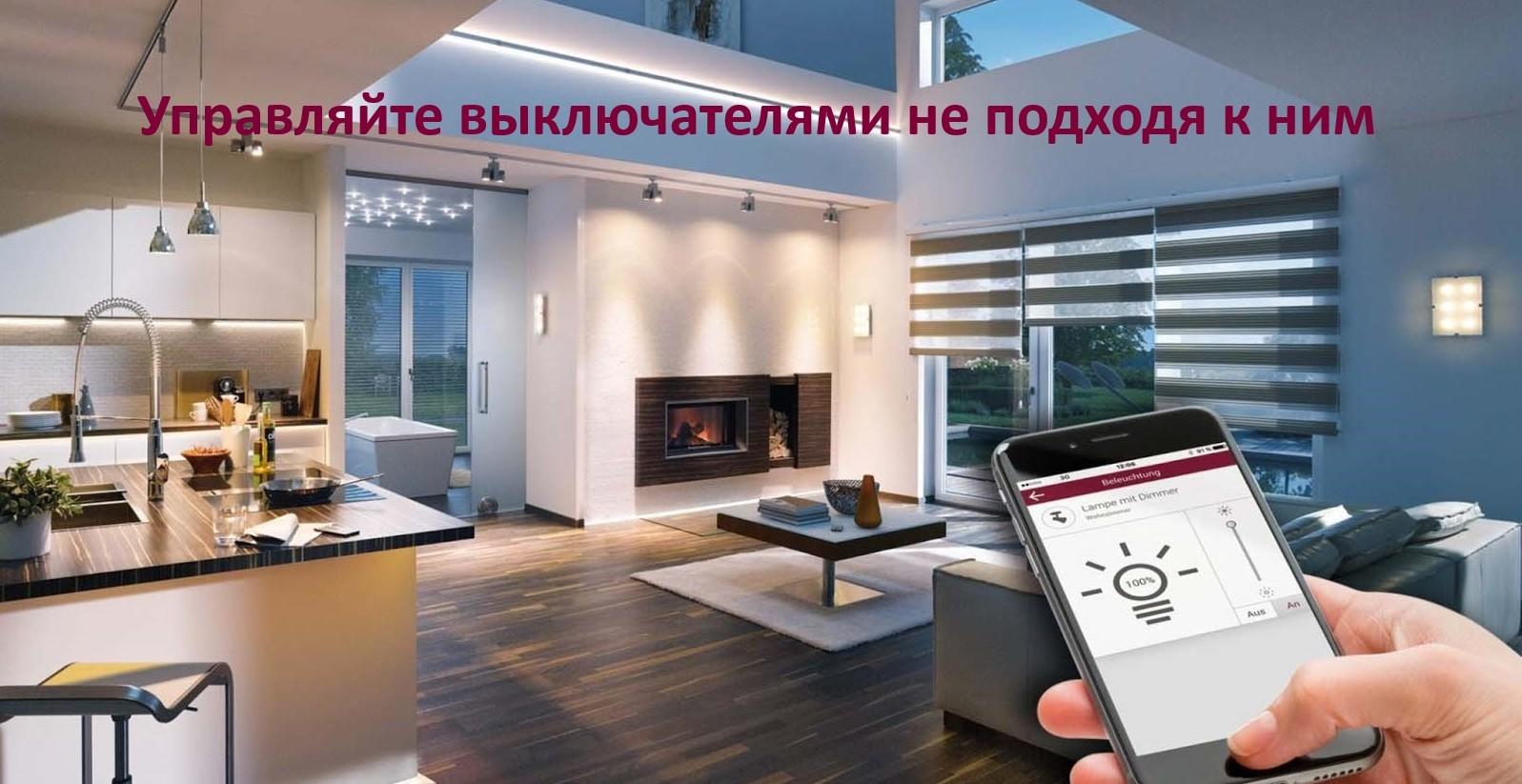 Свет Вашего Дома Интернет Магазин