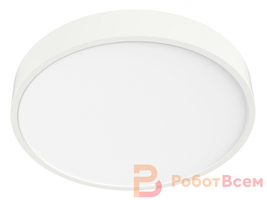 Потолочная лампа Xiaomi Yeelight LED Smart Ceiling Lamp 1S 320 мм. YLXD41YL - белый
